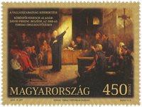外国邮票 匈牙利邮政 2018 新邮 宗教自由法颁布450周年纪念 - 新票
