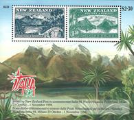 Nouvelle-Zélande - Jubilé du timbre - Bloc-feuillet neuf