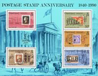 Guernesey - Jubilé du timbre - Bloc-feuillet neuf