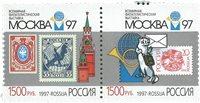 Russie - Timbre sur timbre - Série neuve 2v