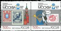 Rusland - Frimærke på frimærke - Postfrisk sæt 2v