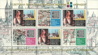Bulgarie - Timbres sur timbres - Bloc-feuillet neuf