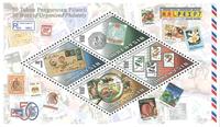 Malaysia - Frimærker på frimærker - Postfrisk miniark