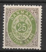 Danmark 1875 - AFA 29 - ustemplet