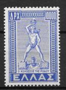 Kreikka 1950 - AFA 591 - Postituore