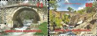 Macedonia - Europa 2018 - Puentes