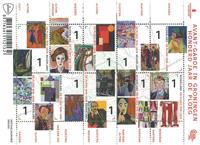 Pays-Bas - Artistes De Ploeg - Feuillet neuf 10v