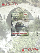 Macedonia - Europa 2018 Bridges - Mint souvenir sheet