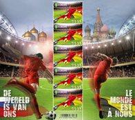 Belgien - Fodbold VM - Postfrisk ark
