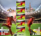 Belgium - Football World Cup 2018 - Mint sheetlet