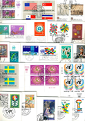 United Nations - Duplicate lot first day covers