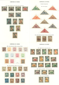 Nyasaland - Collection 1898-24