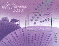 外国邮票 匈牙利邮票 2018 新邮 熏衣草纪念册 纪念邮票 - 新票小全张
