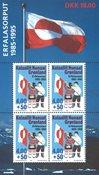 Groenland - 1995. Bloc-feuillet avec 4 timbres no GL275