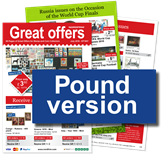 Great Offers EP1807