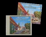Russie - Bakhchysarai Museum - ple PBK - Carnet de prestige neuf