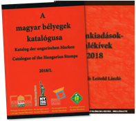 Hungary catalogue 2018