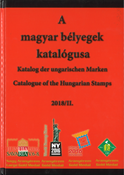 Ungarn katalog 2018 II lokalmærker