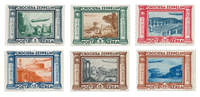 Italie - 1933 - Sassone - A45/50 - neuf