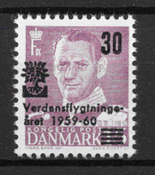 Danmark  - AFA 380z - postfrisk