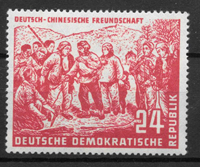 D.D.R. 1951 - AFA 121 - ustemplet