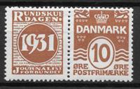 Danimarca 1931 - AFA R 47 - nuovo