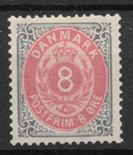 Danimarca 1875 - AFA 25b - nuovo linguellato