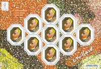 外国邮票 法国邮票 2018 新邮 爱德华维亚尔肖像 美术 艺术 - 新票版票