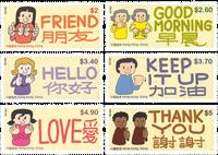Hong Kong - Kommunikation - Postfrisk sæt 6v