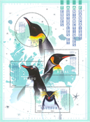 Antarctique Fr. - Pingouins - Bloc-feuillet neuf