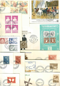 Denmark - Duplicate lot first day covers