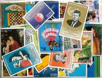 Paraguay - 500 forskellige frimærker