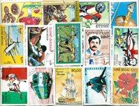Guinée Bissau - 250 différents