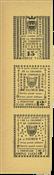 法国新票,1953年