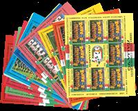 VM i fodbold 1990 - 24 ark komplet