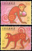 Formose/Taiwan - L'année du singe - Serie neuve 2v