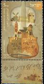 Israel - Jerusalem of Gold - Postfrisk frimærke