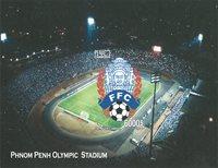 Cambodge - Football - Bloc-feuillet neuf non-dentelé