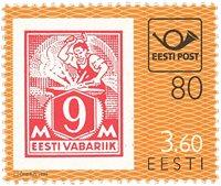 Estonie - Timbre sur timbre - Timbre neuf