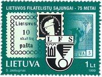Litauen - Frimærke på frimærke - Postfrisk frimærke