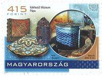外国邮票 匈牙利邮票 2018 新邮 Kekfesto 博物馆藏品 文化 建筑 - 新票