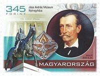 外国邮票 匈牙利邮票 2018 新邮 Josa Andras 博物馆 文化 建筑 - 新票