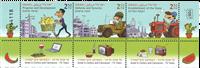 Israël - Caricatures - Série neuve 3v