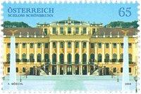 Østrig - Schönbrunn - Postfrisk frimærke
