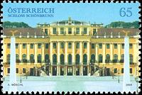 Autriche - Schönbrunn - Timbre neuf