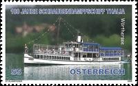 Østrig - Dampskib Thalia - Postfrisk frimærke