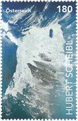 奥地利新邮 胡伯特·沙伊贝尔纪念邮票 绘画 艺术 - 新票