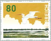 奥地利新邮 奥地利千湖区 旅游 自然 - 新票