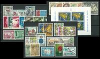 Belgique - Année complète 1963, neuf