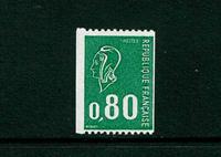 France - YT 1894a neuf sans ch.